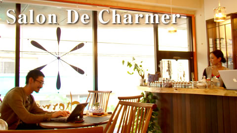 Salon De Charmer(サロンドゥシャルメ)