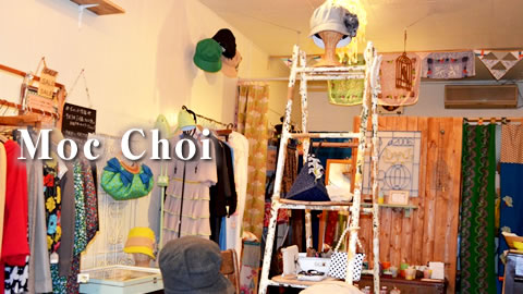 Moc Choi(モクチョーイ)