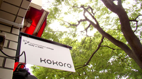 kokoro(ココロ)