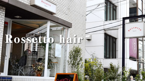 Rossetto hair(ロッセット ヘアー)