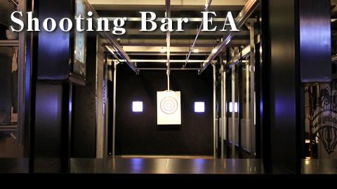 Shooting Bar EA(シューティングバー・エアー)