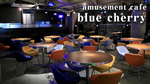 amusement cafe blue cherry(アミューズメントカフェ ブルーチェリー)