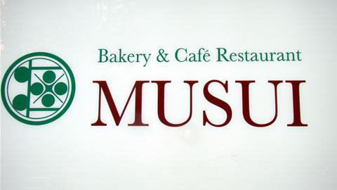 Bakery&Café Restaurant MUSUI