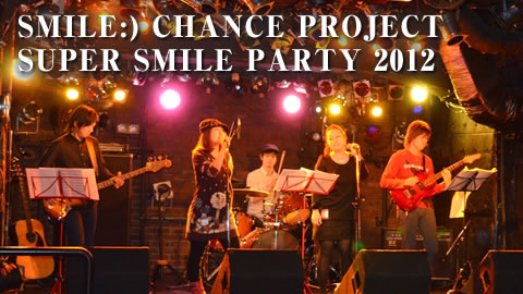 SMILE:) CHACNE PROJECT  SUPER SMILE PARTY 2012