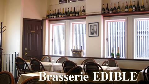 パリの街角のカフェそのままに ブラッスリー「エディブル」
