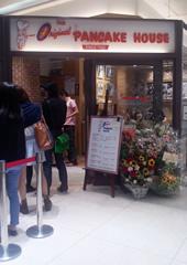 丸井吉祥寺店1Fに日本初上陸『オリジナルパンケーキハウス』オープン